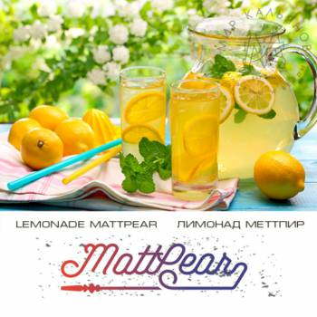 Купить MattPear - Lemonade MattPear  250 г