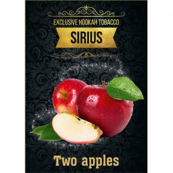 Купить Табак Sirius - Two Apples 250 г