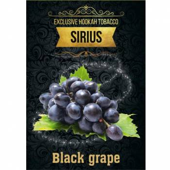 Купить Табак Sirius - Black Grape 250 г