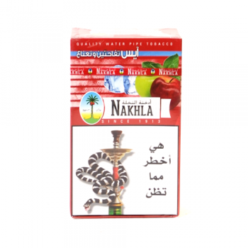Купить Табак Nakhla NEW - Ice Two Apples Mint 50г